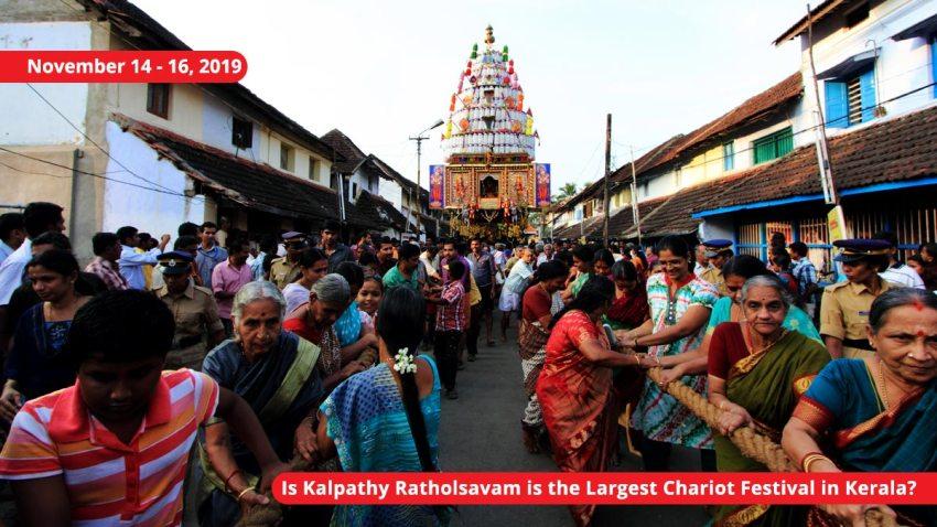 Kalpathy Ratholsavam 2019