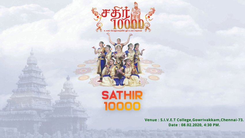 Sathir 10000 - A Guinness World Record Attempt By Tamilnadu Tourism