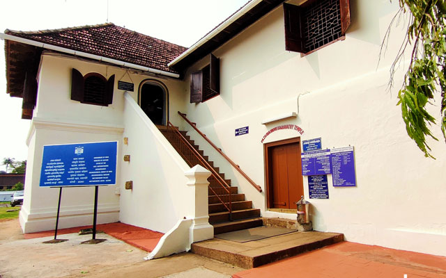 Mattancherry dutch palace in Fort Kochi