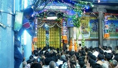 Image result for Images of Triplicane Parthasarathy Temple sorgavasal opening.
