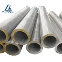 Aluminum Forging, Aluminum Bar, Aluminum Pipe, Aluminum ...