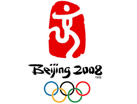 Emblema Beijing 2008