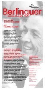 Soverato, ore 18,00 - domenica 12 maggio 2013 - Teatro Comunale