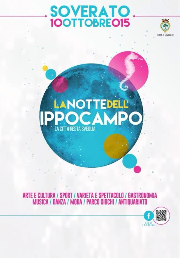notteippocampo