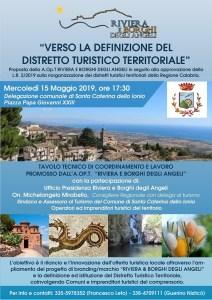 """Incontro a Santa Caterina dello Jonio sul """"Distretto Turistico Territoriale"""""""