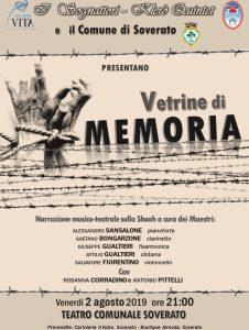 """Venerdi 2 agosto in scena al Teatro di Soverato lo spettacolo """"Vetrine di Memoria"""""""