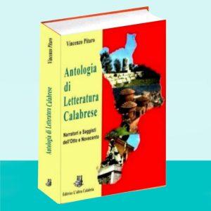 Nuova edizione dell'Antologia di Letteratura del giornalista Pitaro