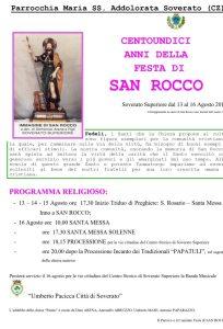 Soverato Superiore – Centoundici anni della Festa di San Rocco