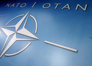 """""""Societas iniquo iure"""" e la NATO"""