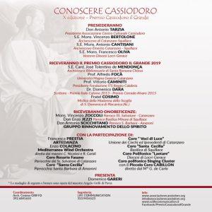 """""""Premio Cassiodoro il Grande"""": stasera la decima edizione al Teatro Politeama di Catanzaro"""