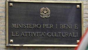 Ministero Beni Culturali: concorso per 500 custodi. Titolo di studio: Licenza media