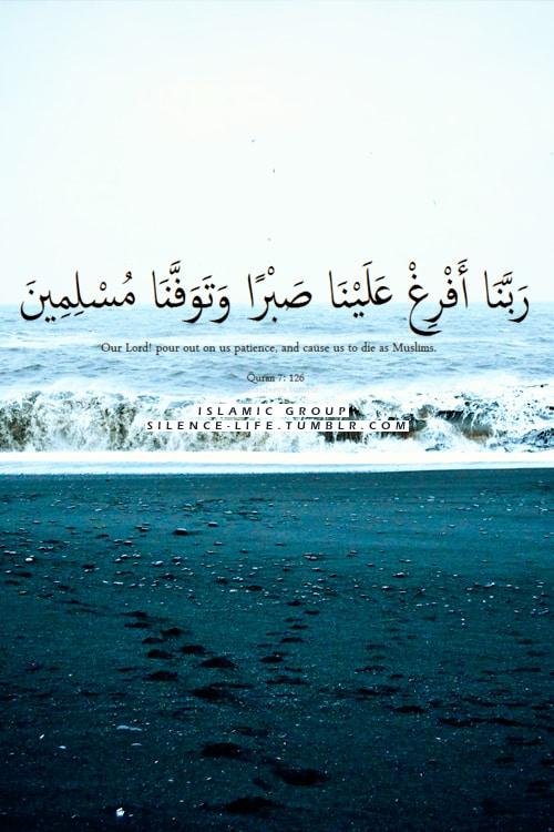 احلى صور اسلامية مكتوب فيها آيات من القرآن