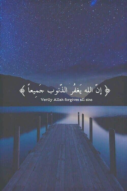 تحميل صور اسلامية آيات من القرآن