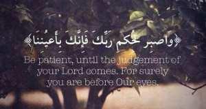 صور اسلامية جميلة مكتوب عليها آيات من القرآن