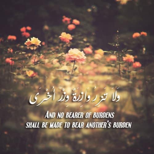 تحميل صور اسلامية مكتوب عليها ايات قرآنية