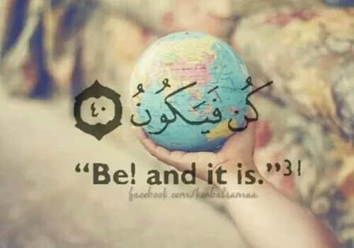 تنزيل صور اسلامية ايات قرآنية