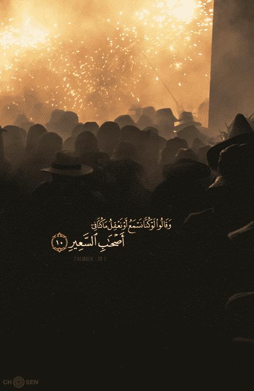 تنزيل صور اسلامية مكتوب فيها آيات من القرآن