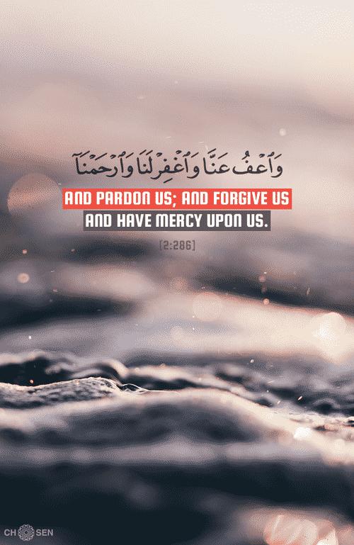 صور اسلامية آيات من القرآن انستجرام