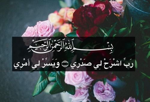صور اسلامية آيات من القرآن جديدة