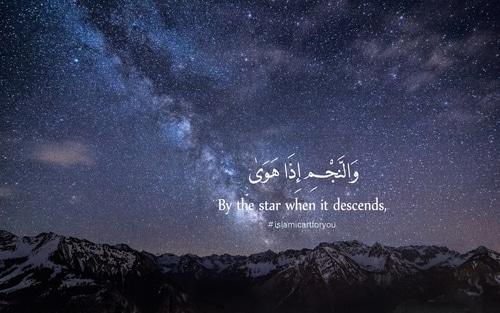 صور اسلامية آيات من القرآن جميله