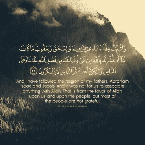 صور اسلامية آيات من القرآن حلوة