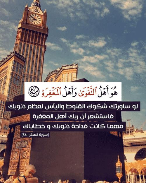 صور اسلامية آيات من القرآن مكتوب عليها