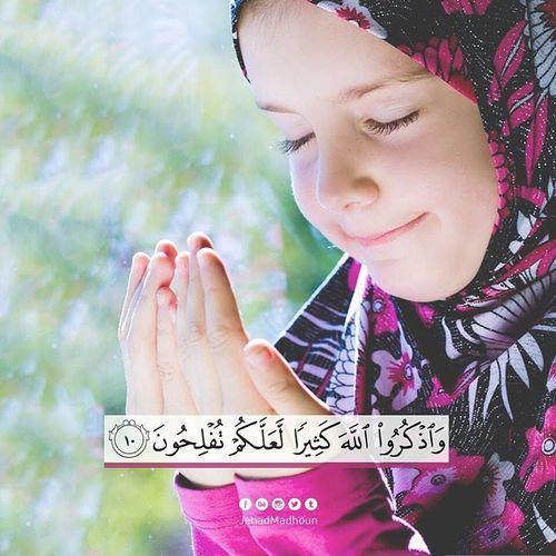 صور اسلامية ايات قرآنية انستجرام