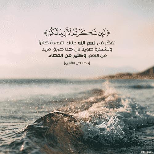 صور اسلامية قرآن كريم حلوة
