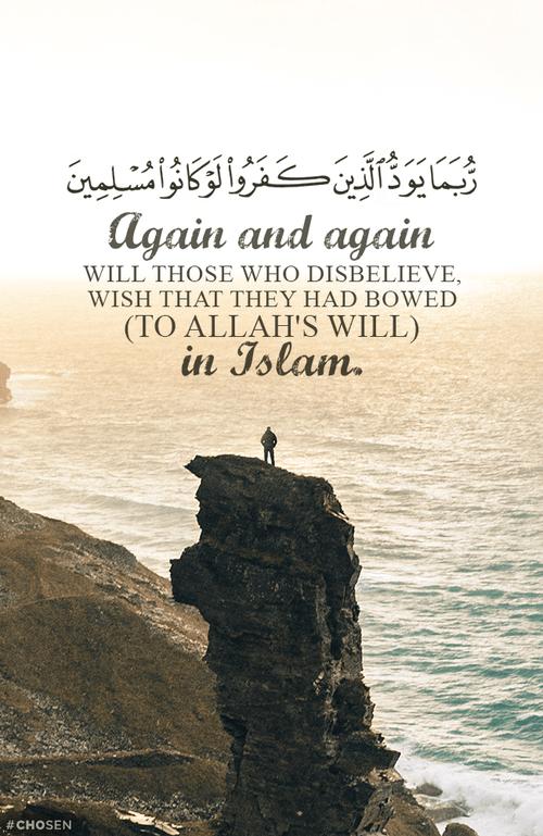 صور اسلامية قرآن كريم رائعة