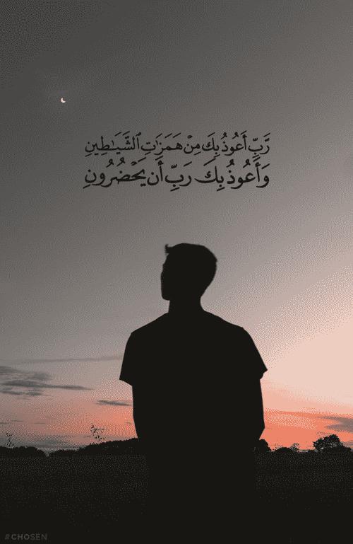 صور اسلامية قرآن كريم روعة