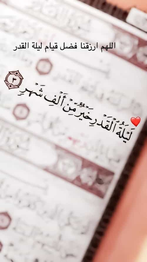 صور اسلامية قرآن كريم فيس بوك