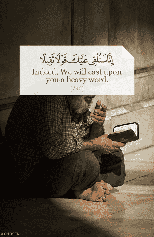 صور اسلامية قرآن كريم للأنستقرام