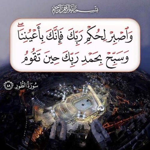 صور اسلامية قرآن كريم للفيس بوك