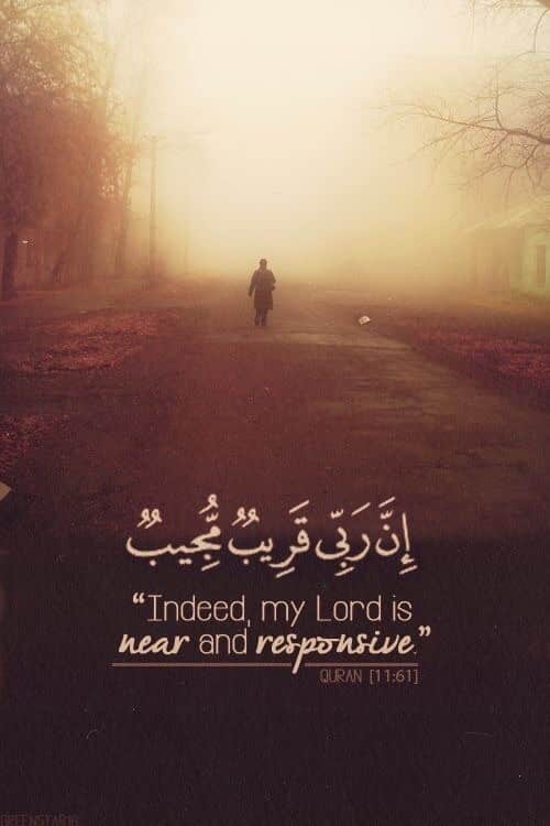 صور اسلامية قرآن كريم مكتوب عليها