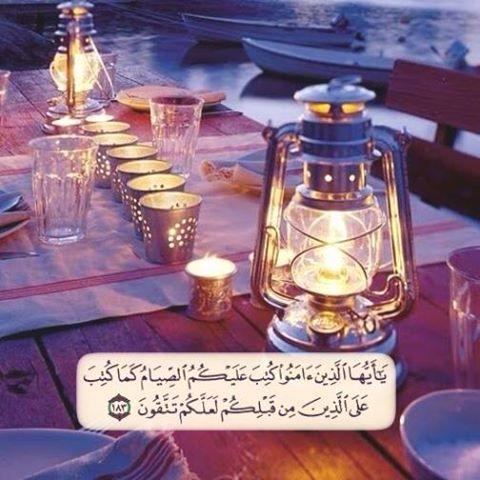 صور اسلامية مكتوب عليها ايات قرآنية انستجرام