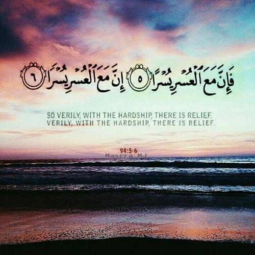 صور اسلامية مكتوب عليها ايات قرآنية جميلة جدا