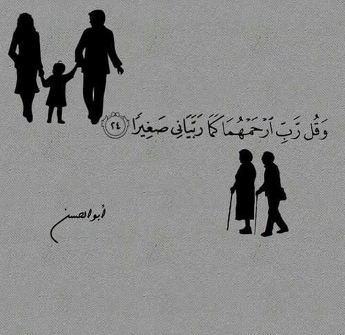 صور اسلامية مكتوب عليها ايات قرآنية فيس بوك