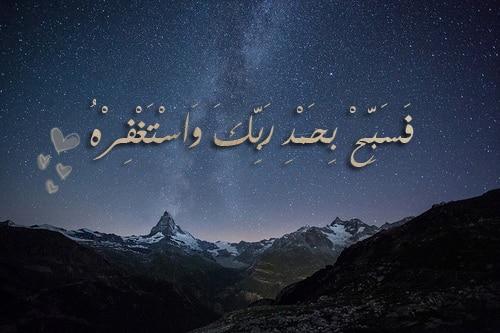 صور اسلامية مكتوب عليها ايات قرآنية مكتوب فيها