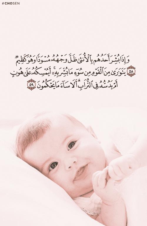 صور اسلامية مكتوب عليها قرآن كريم انستقرام