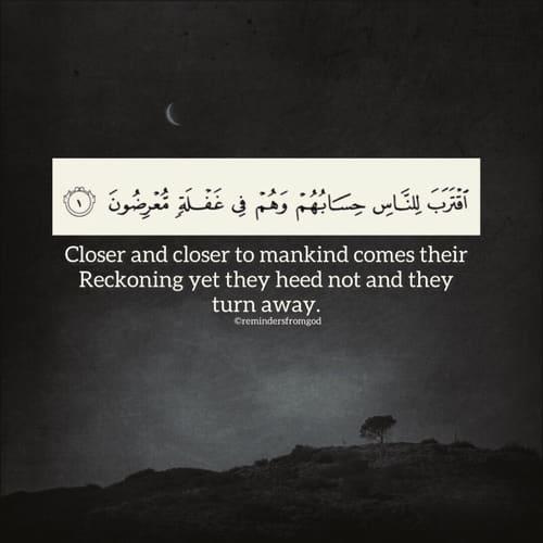 صور اسلامية مكتوب فيها آيات من القرآن للأنستقرام