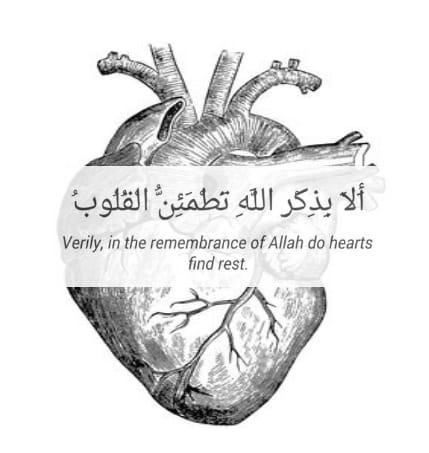 صور اسلامية مكتوب فيها ايات قرآنية جميلة جدا