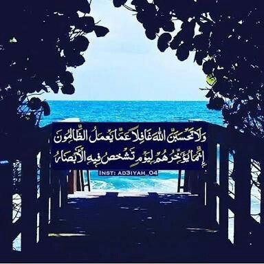 صور اسلامية مكتوب فيها قرآن كريم للفيس بوك