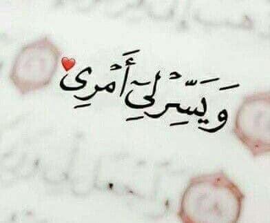 صور انستجرام اسلامية مكتوب عليها قرآن كريم