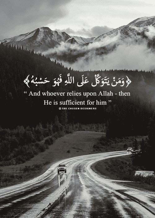صور انستجرام اسلامية مكتوب فيها قرآن كريم
