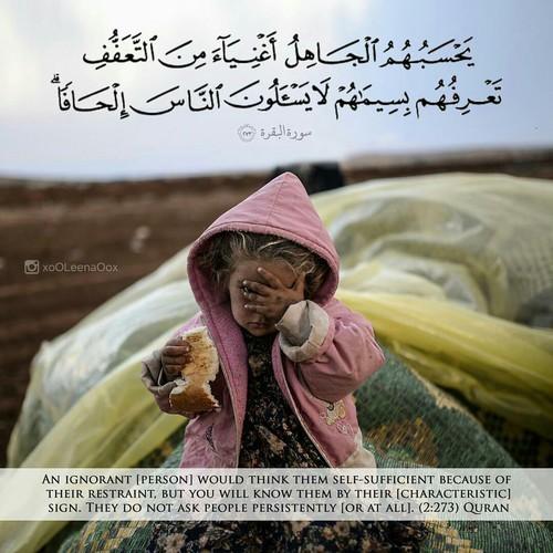 صور انستقرام اسلامية مكتوب عليها آيات من القرآن