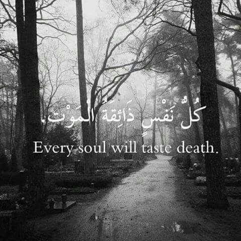صور جديدة اسلامية مكتوب فيها آيات من القرآن