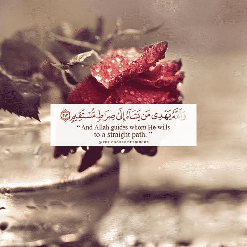 صور جميلة اسلامية مكتوب عليها قرآن كريم