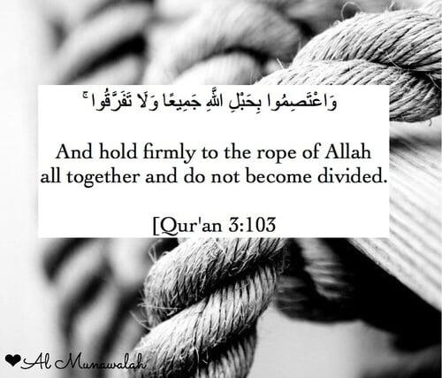 صور جميلة جدا اسلامية مكتوب عليها ايات قرآنية