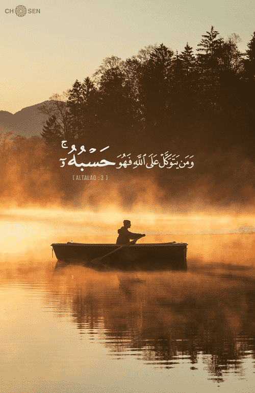 صور جميلة جدا اسلامية مكتوب فيها آيات من القرآن