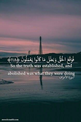 صور جميله اسلامية مكتوب عليها آيات من القرآن